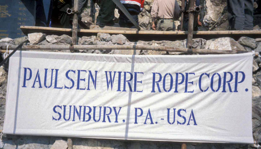 Paulsen Wire Rope Corp. sign on platform where Jay started in Fengjie, China during October 1995 for Jay Cochrane's skywalk over the Yangtze River.