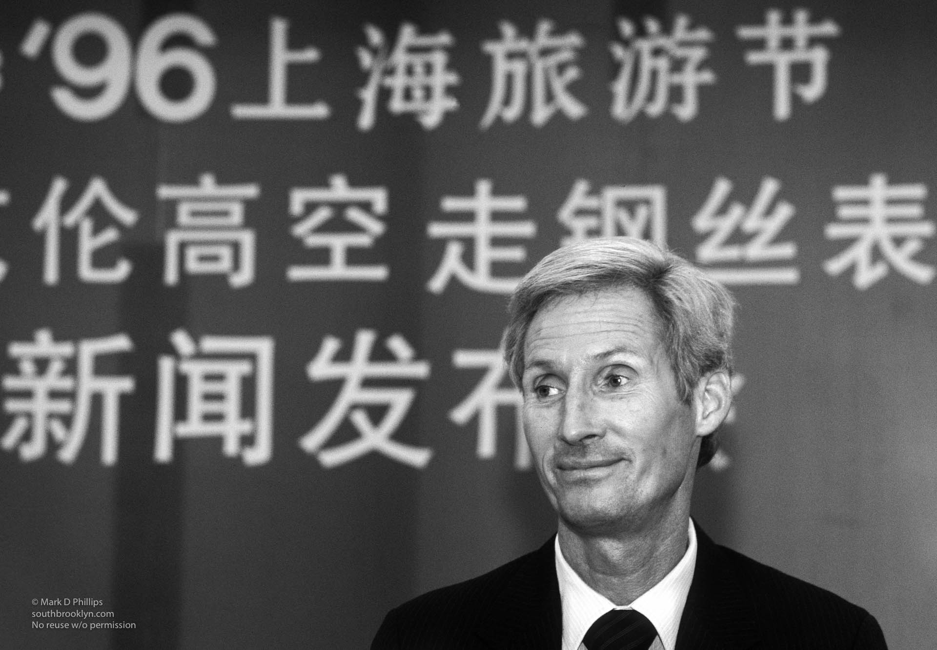 Jay Cochrane at press conference for his skywalk in Shanghai, China, for the opening night of the Shanghai Tourism Festival on September 24, 1996. ©Mark D Phillips